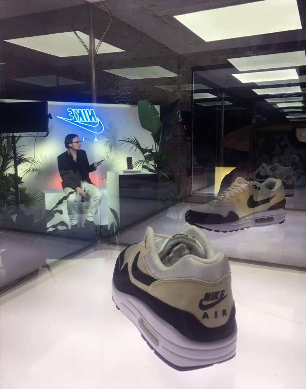 Nike, Air Max 1, Ruth Bartlett, Our Bartlett, Set Design, Event Design, Art Direction, Berlin